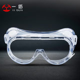 Anti-splash goggles labor work wind cycling sanding dust protective eyewear goggles prevent sand dust M