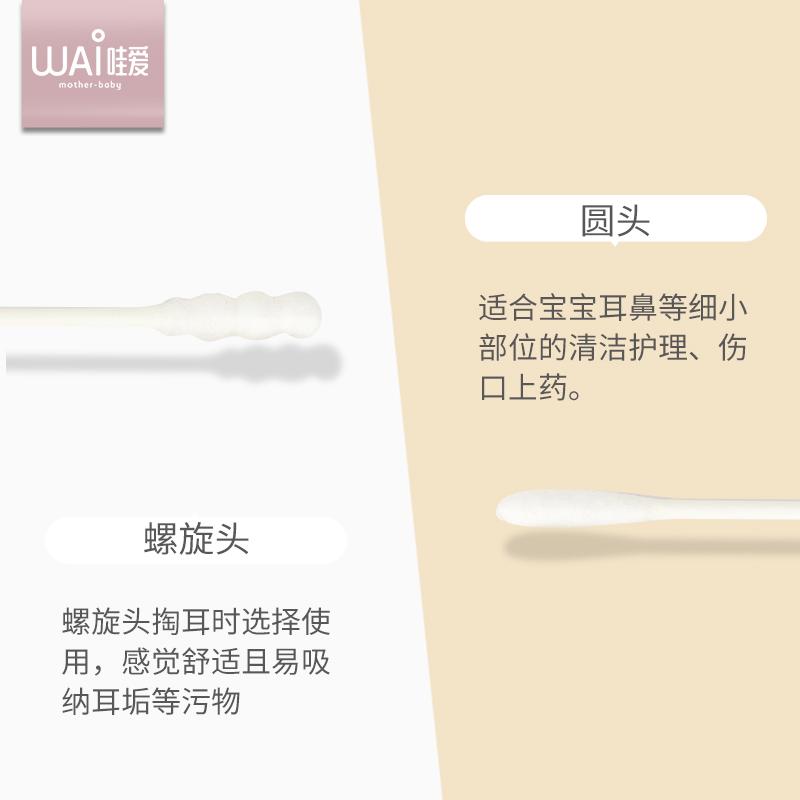 【600支】婴幼儿棉签婴儿小棉签宝宝用新生儿耳鼻儿童细棉花棒