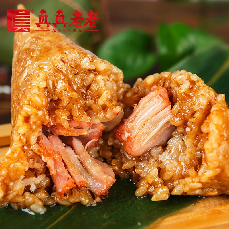 真真老老 猪肉粽 6只 共1.2斤