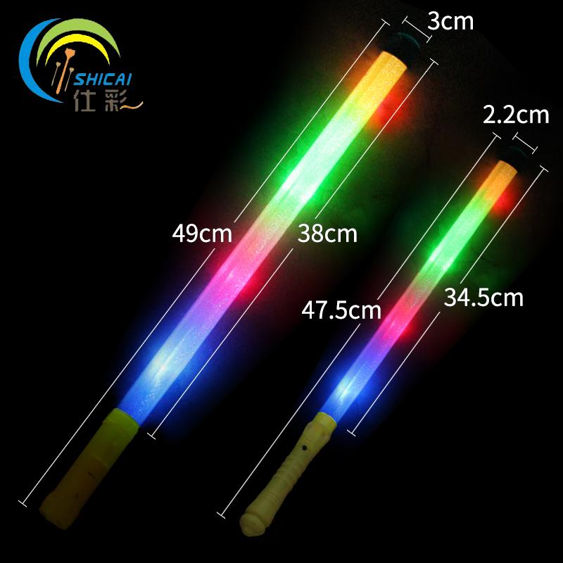 发光LED电子荧光棒大号演唱会道具闪光儿童玩具夜光莹光棒银光棒