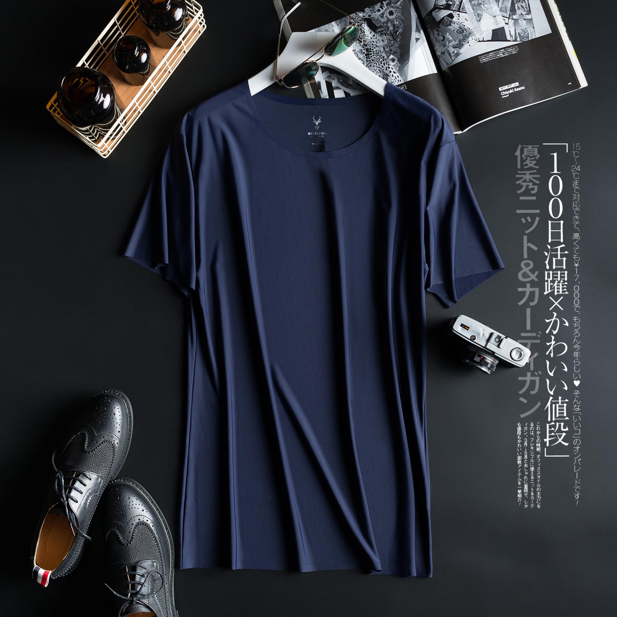羊奶丝T恤男日本MILMUMU速干半袖大码夏季圆领弹力冰丝无痕短袖男