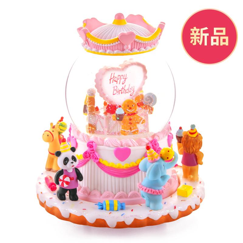 奶油蛋糕音乐盒水晶球八音盒创意生日礼物女生小女孩子毕胰轩童节