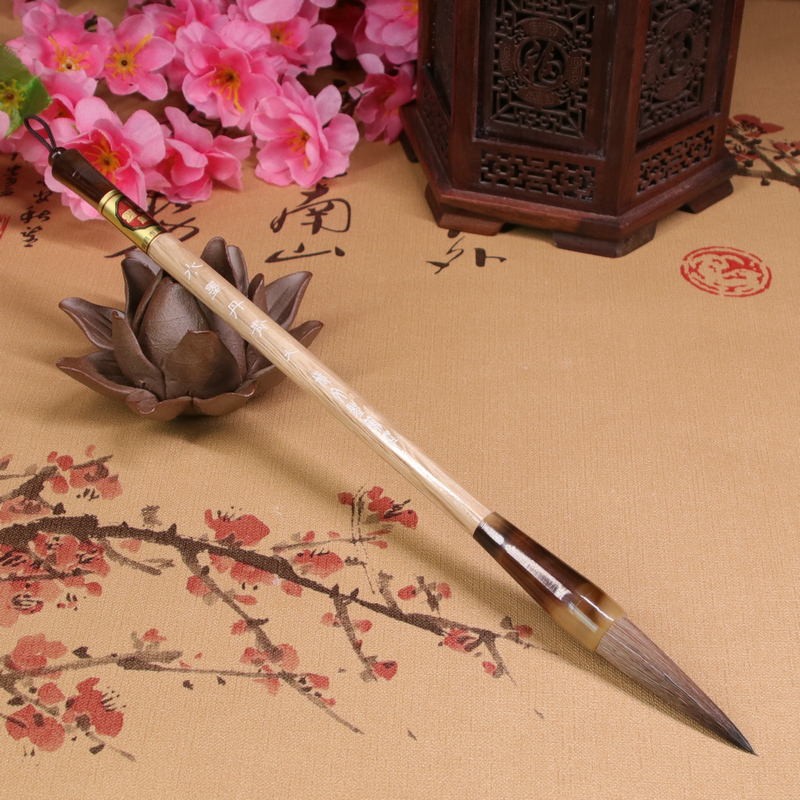 精品红色杆纯狼毫毛笔法练习毛笔字