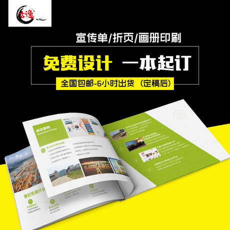 Double Sided Picture Al Printing