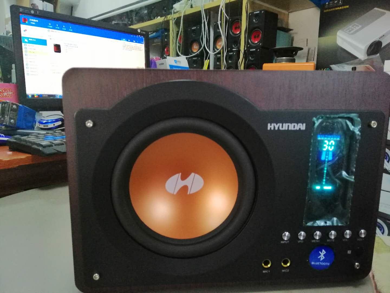HYUNDAI/现代 hy-9600超重低音炮电脑音响大功率震撼音效内置蓝牙
