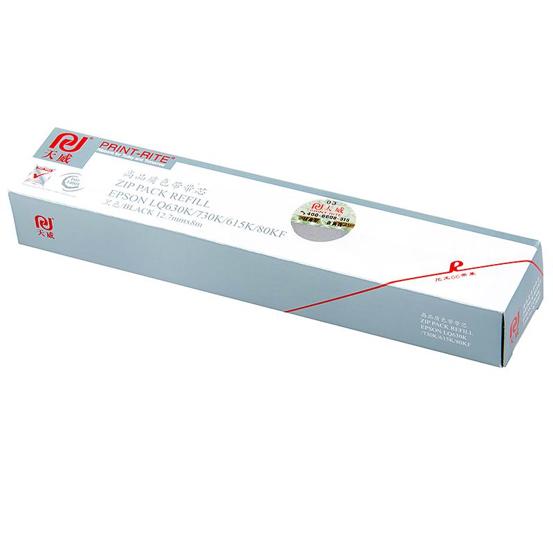 天威LQ730K色带芯适用EPSON爱普生630K色带条LQ635K LQ735K LQ80KF LQ610K针式打印机色带630KII 82KF 80KFII