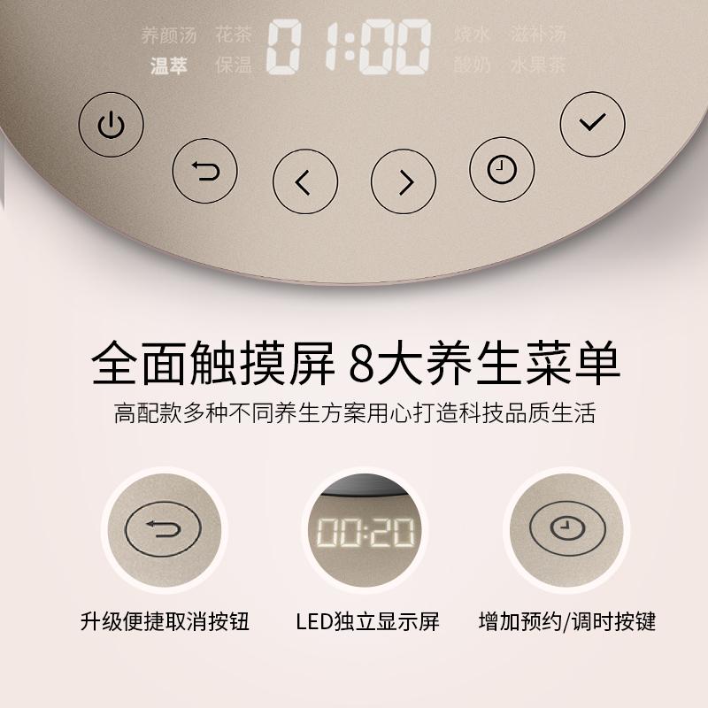 HD9450 飞利浦养生壶家用全自动玻璃多功能炖燕窝煮茶器美颜小金壶