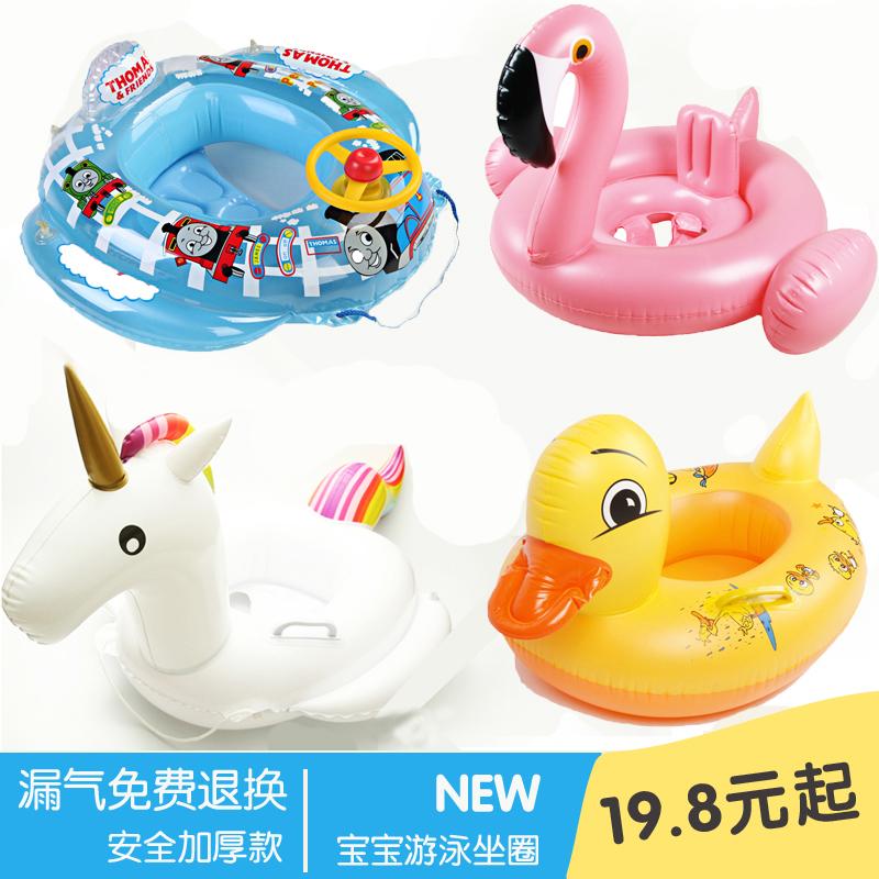兒童游泳圈坐圈1-3-6歲寶寶安全坐騎嬰幼兒卡通方向盤充氣救生圈