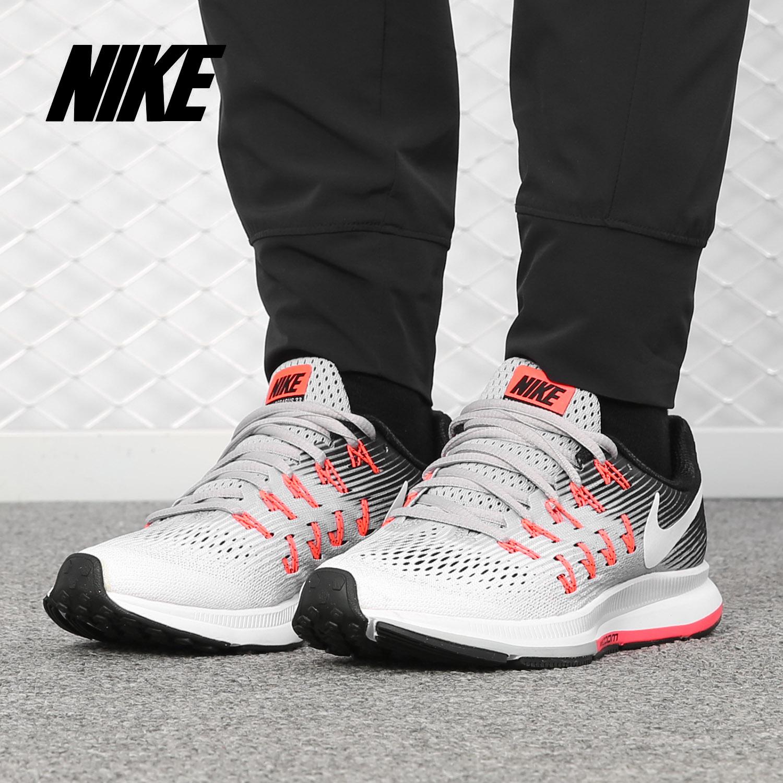 Nike/耐克正品AIR ZOOM女登月33飛線秋冬氣墊運動跑步鞋831356