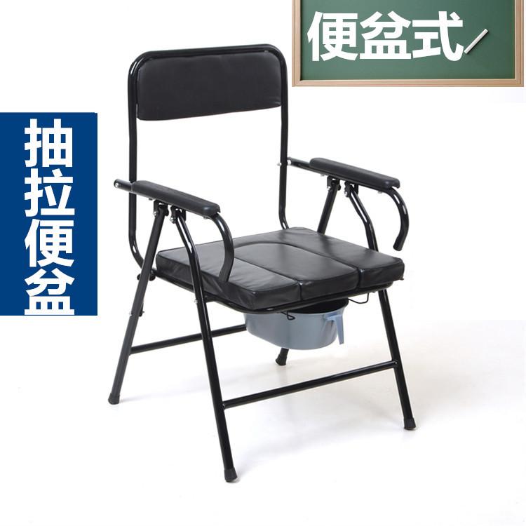 加厚钢管防滑老年人坐便椅孕妇坐便器残疾病人移动厕所大便椅子