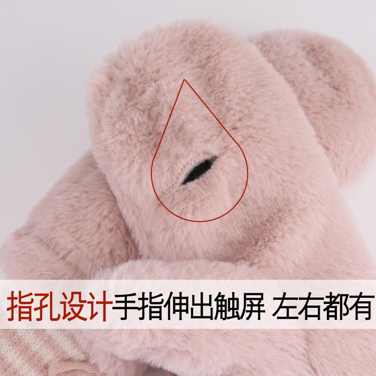 卡通手套女冬韩版日系可爱学生全指礼物加绒加厚挂脖毛绒触屏骑车