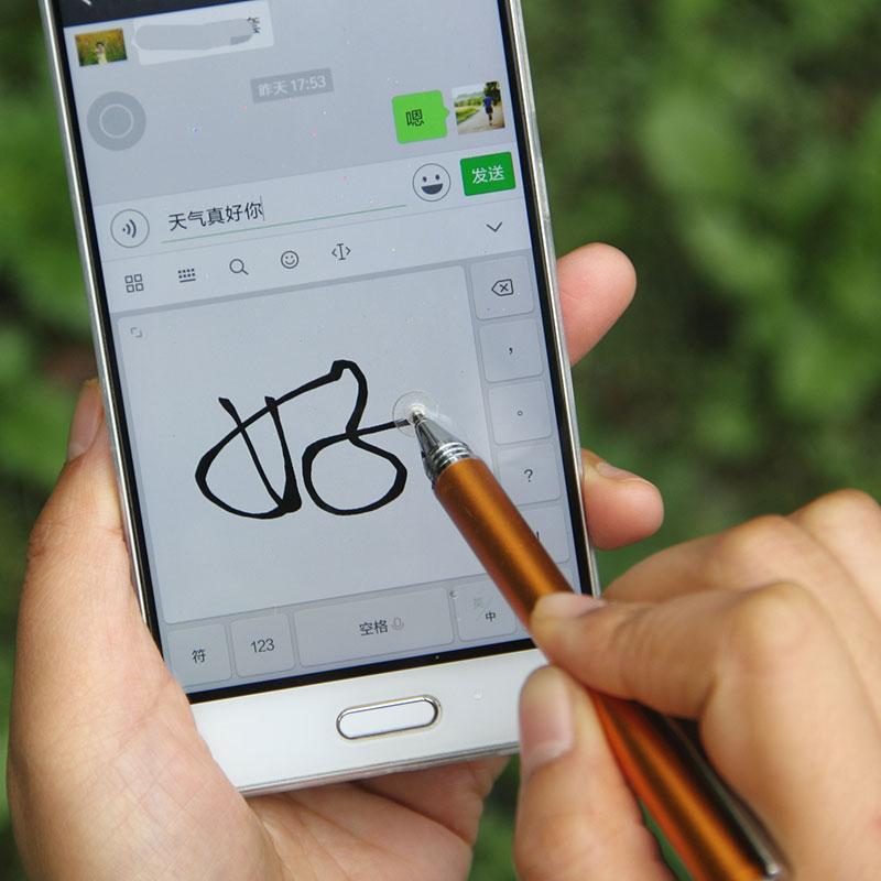 ipad筆觸控筆apple pencil蘋果筆安卓手機觸屏筆通用繪畫指繪筆