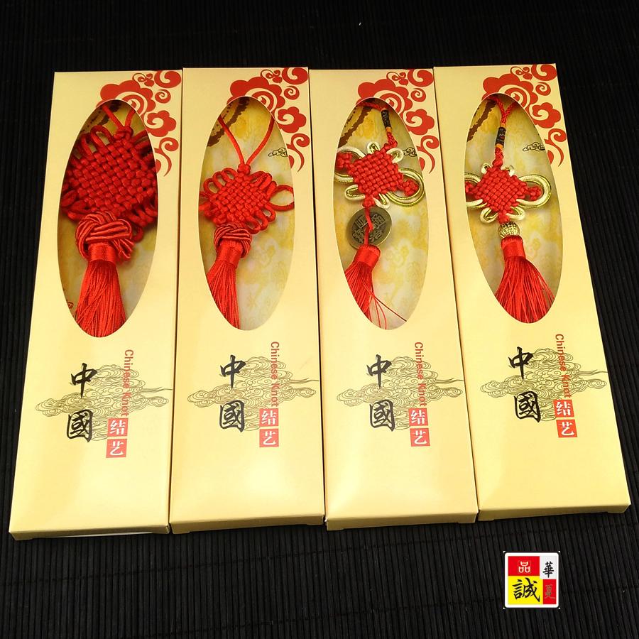 中国红中国结结婚用品装饰品小中国结挂件汽车挂件单位出国礼品