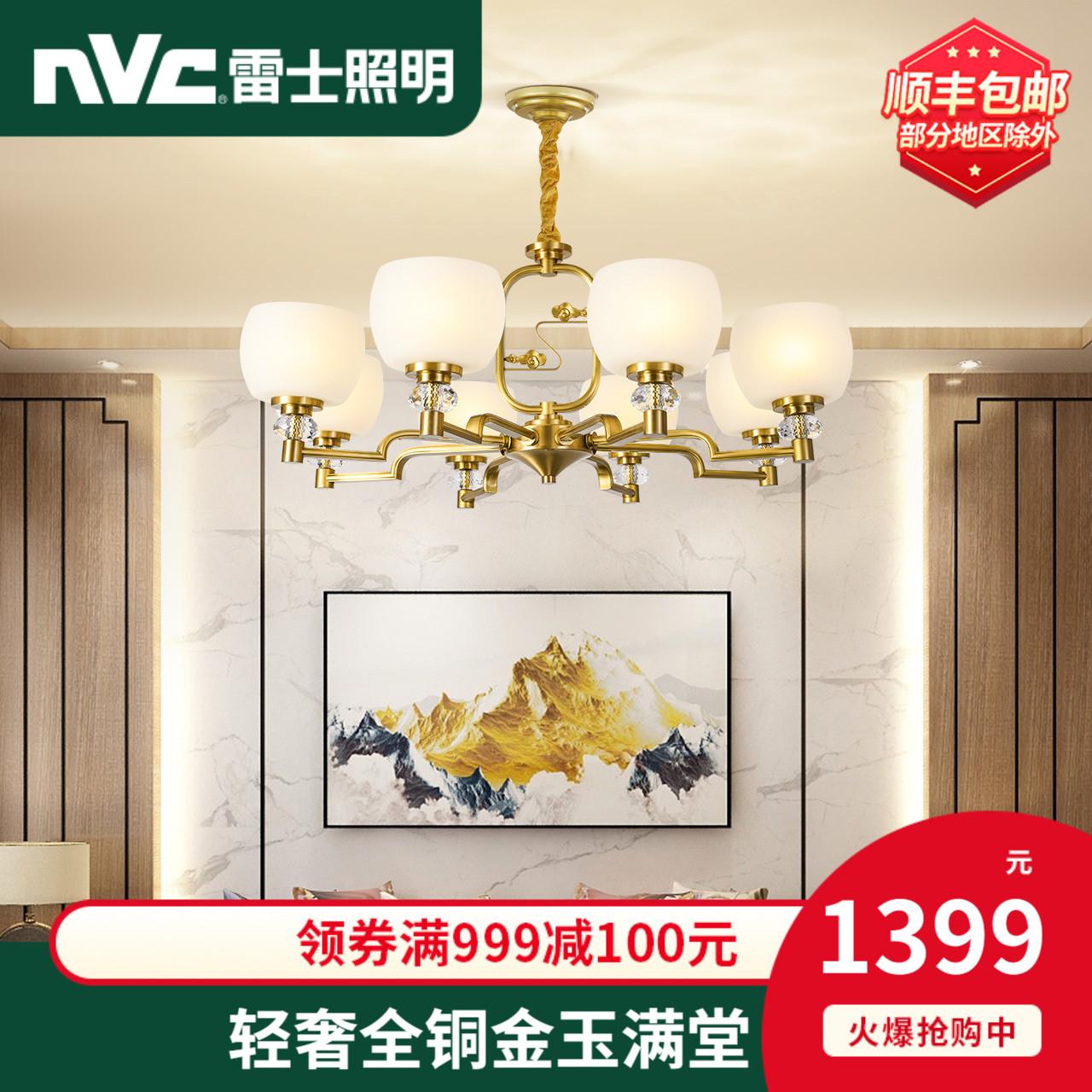 厅灯中国风餐厅灯现代中式灯具