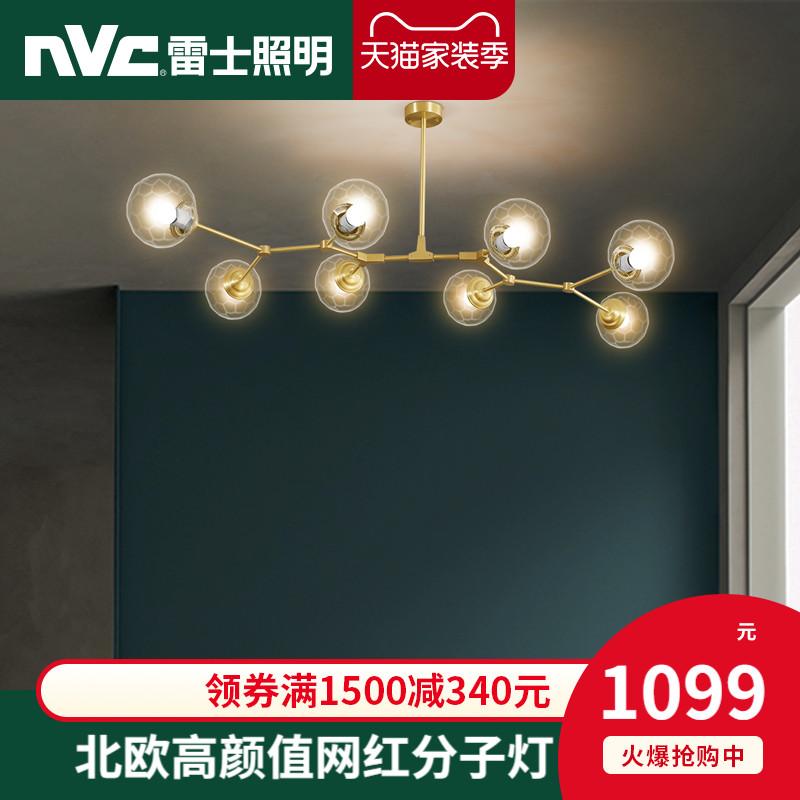 气全铜客厅卧室灯现代简约套餐