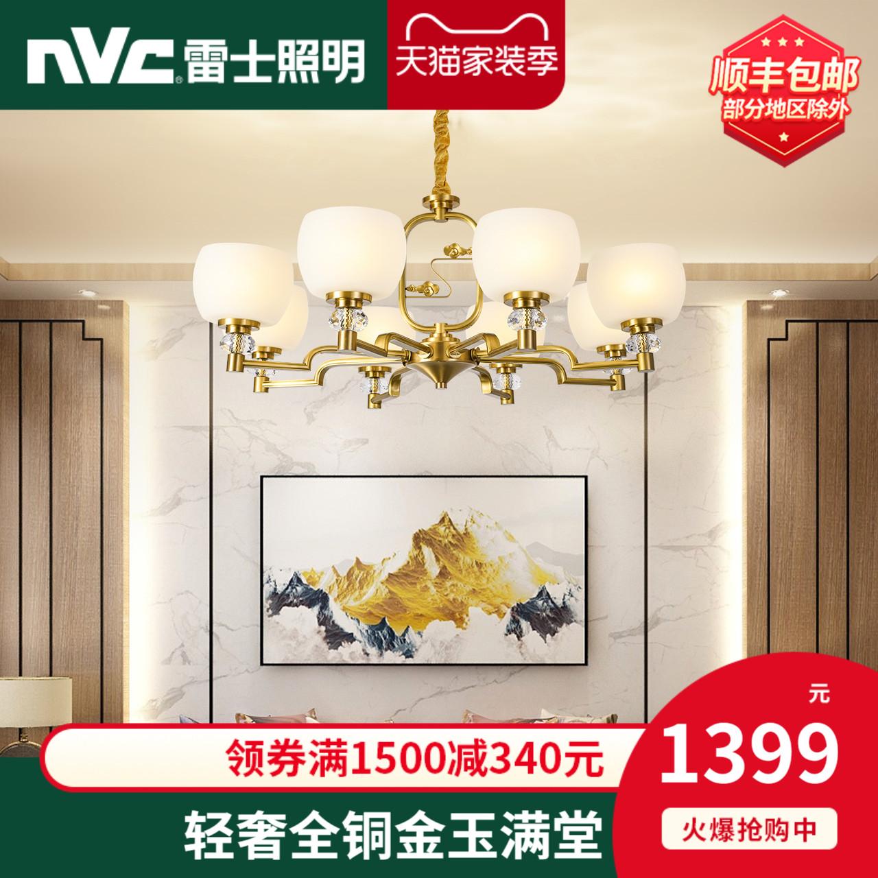 风餐厅灯现代中式灯具