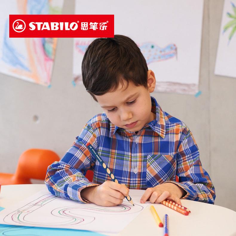 德国stabilo思笔乐322小学生三角粗洞洞铅笔HB儿童矫正握姿幼儿园初学者专用写字安全无毒网红纠正握笔姿势