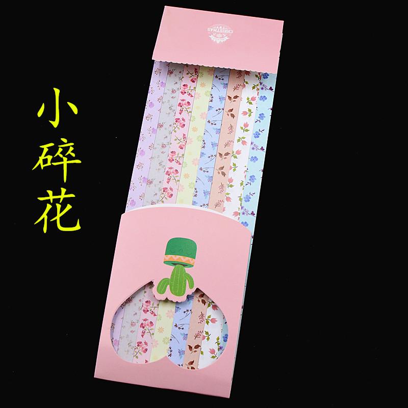 折星星纸条 印花手工折纸许愿星叠纸 套装折五角星幸运星 礼物瓶