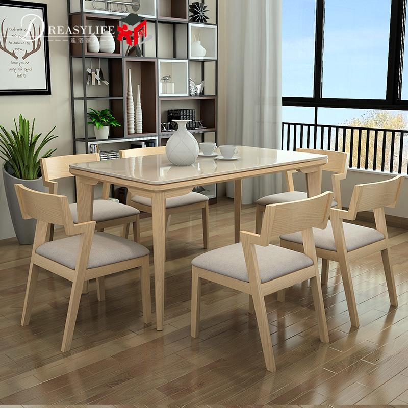 北欧全实木餐桌长方形大理石餐桌椅组合白蜡木现代简约家用小户型