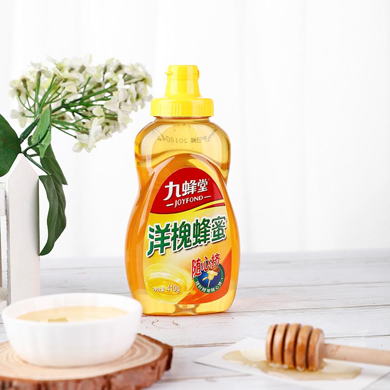 【九蜂堂】自产秦岭天然洋槐花蜂蜜