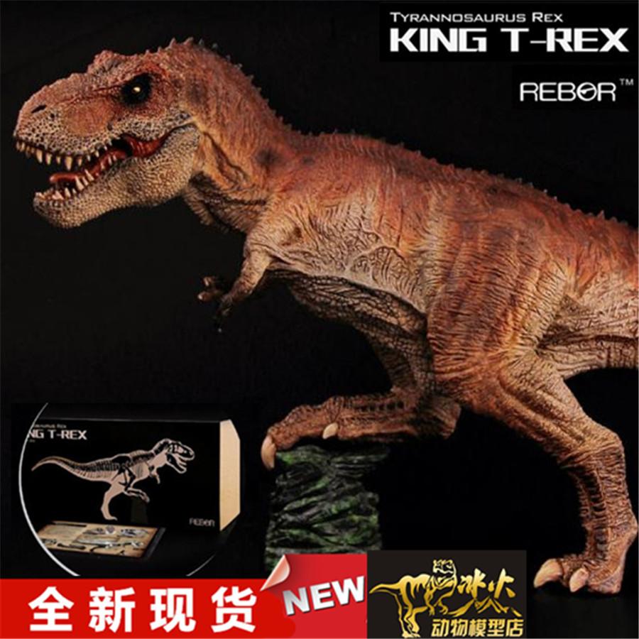 英国REBOR侏罗纪恐龙 恐龙模型玩具 帝王暴龙霸王龙 现货