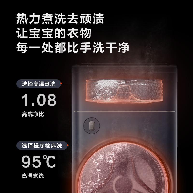 波轮滚筒分区洗涤 全自动 家用 1kg 10 分类洗衣机 TCL 新品上市