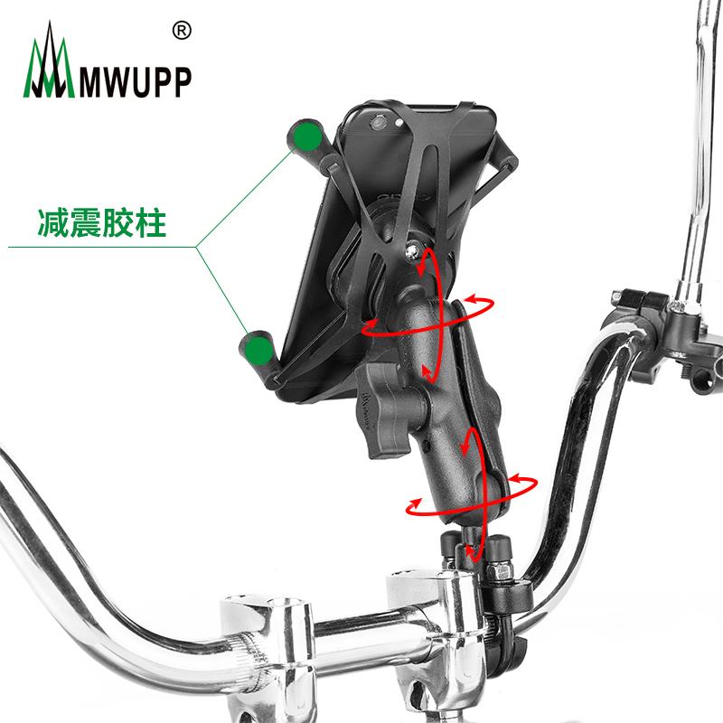 摩托车手机支架苹果充电手机架全金属跨骑X手机导航支架MWUPP五匹