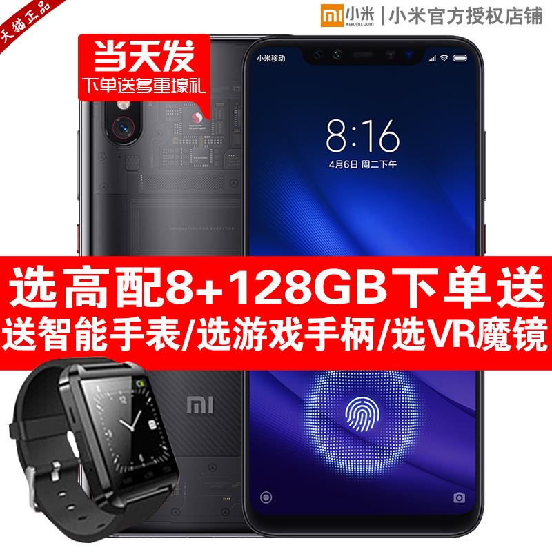 屏幕指纹版压感屏幕指纹官方旗舰店新款探索版 8 小米 小米 Xiaomi 智能手表 送手环 领减 屏幕指纹版 8 小米