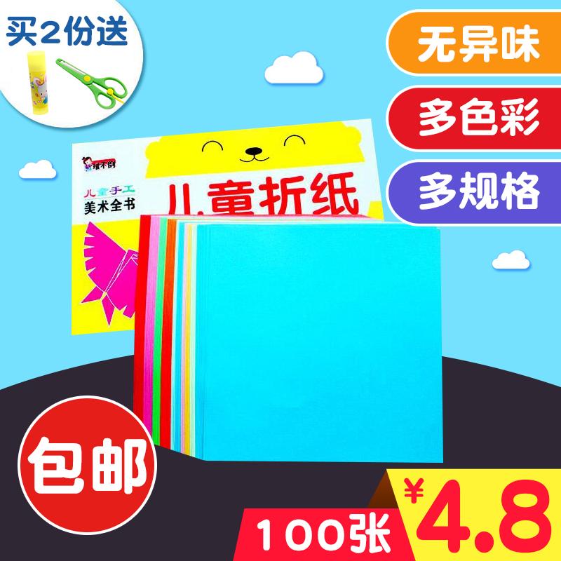 彩纸手工纸幼儿园儿童彩色卡纸折纸材料正方形千纸鹤玫瑰花折纸a4