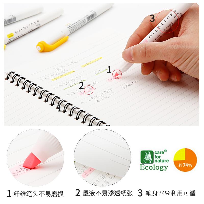 日本ZEBRA斑马笔WKT7淡色双头荧光色笔标记笔学生用手帐文具记号做笔记彩色的笔粗划重点套装旗舰店官网
