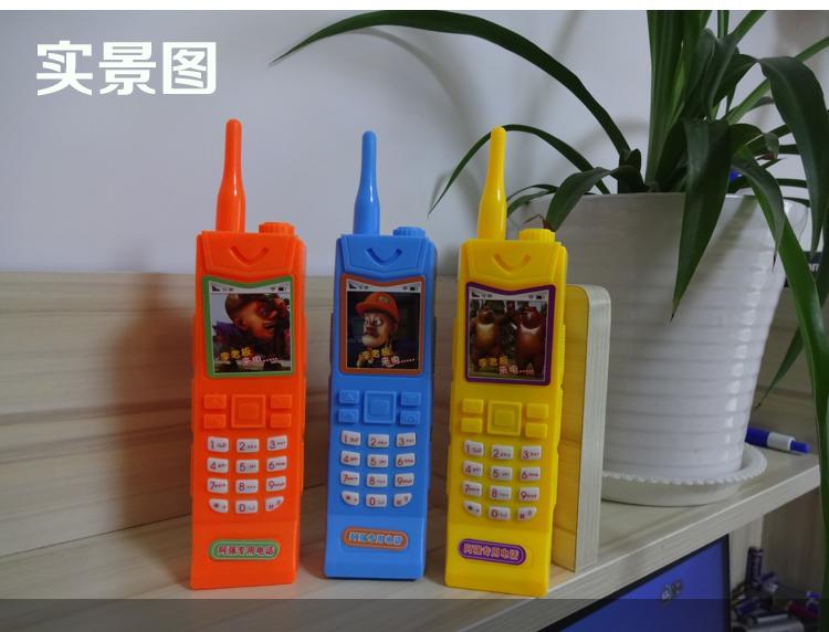 儿童益智光头强大哥大手机玩具砍树震动电锯仿真电话节目表演道具