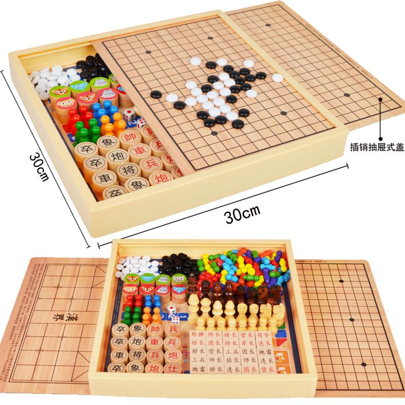 多合一跳棋飞行棋五子棋斗兽棋游戏多功能棋儿童学生益智木制玩具