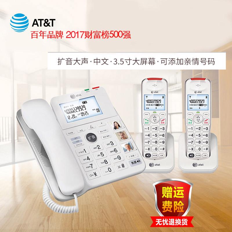 AT&T54102无绳电话机固定座机家用老人固话子母机办公无线一拖一