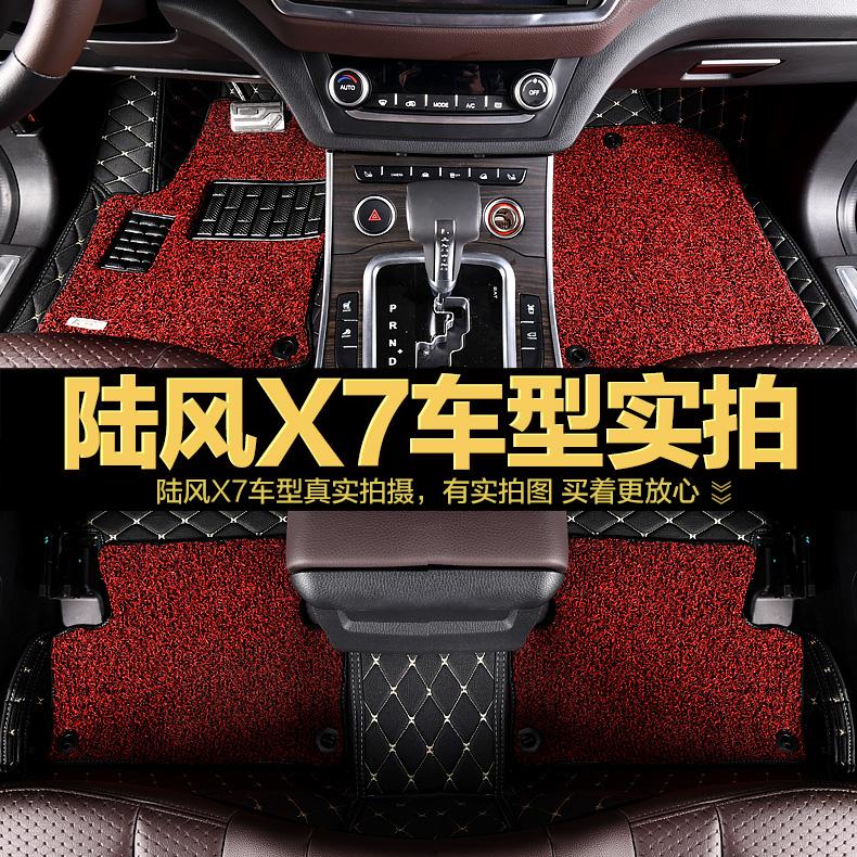 2017款陆风x7陆丰x7路风X7大内饰改装专用双层全包围丝圈汽车脚垫