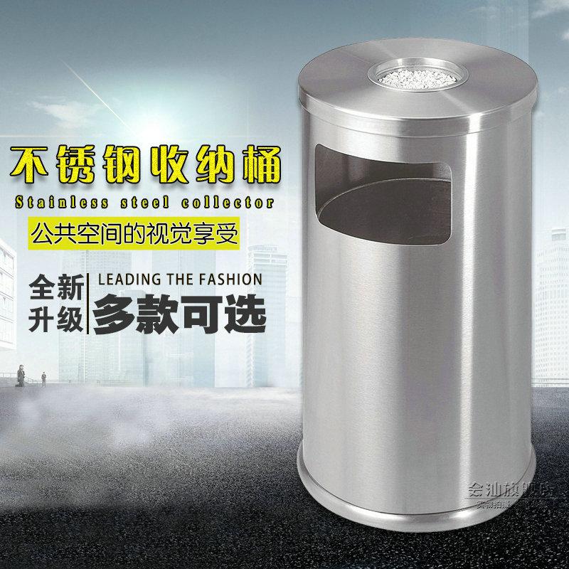 银行大厅酒店写字楼大堂电梯口不锈钢大号灭烟垃圾桶筒商场果皮箱