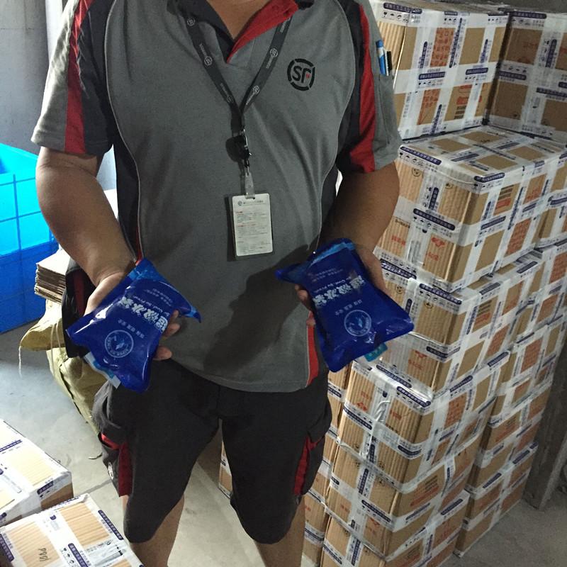 注水冰袋保鲜冷藏水果食品快递专用一次性冰袋反复使用冰包冷敷袋