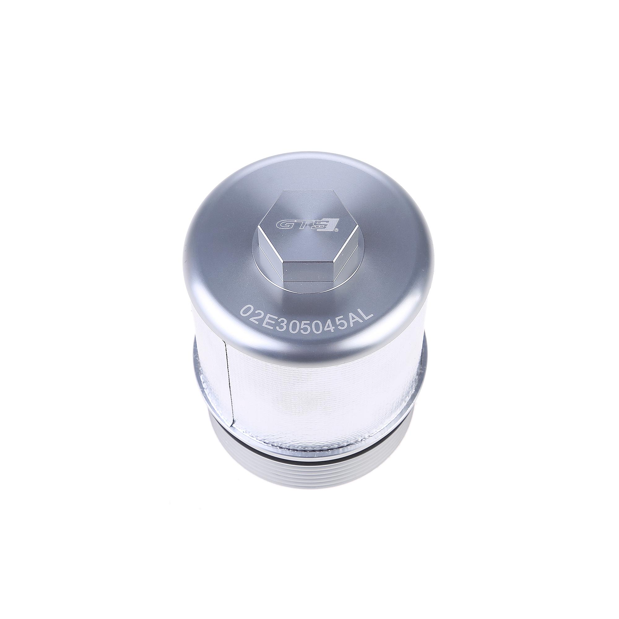 GTS6速DSG变速箱滤芯铝制散热外壳波箱变速箱油格散热壳滤芯罩