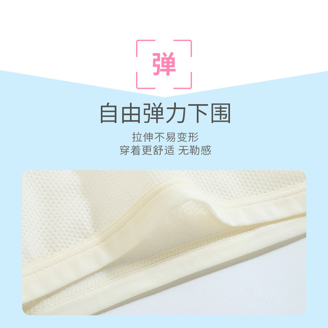 Girls' mesh ultra-thin vests, developmental underwear, women's thin section, student girls, big children's bra 10-12-15 years old