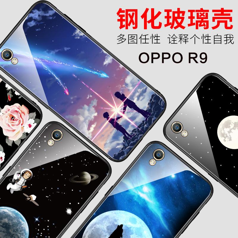 OPPO R9手機殼R9tm全包鋼化玻璃保護套R9km外殼F1PLUS防摔X9009軟
