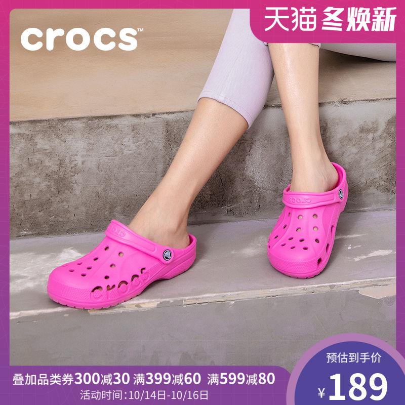 Crocs男女鞋 卡骆驰平底休闲鞋潮流防滑沙滩凉鞋外穿拖雨鞋|10126