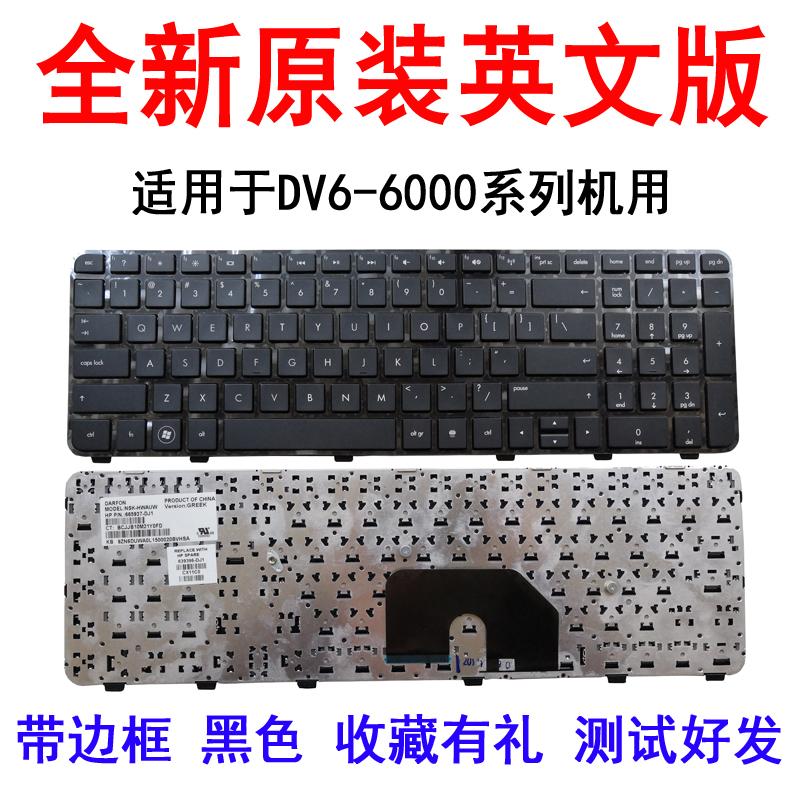 HP惠普 TPN-W104 DV6-6000 6101TX 6151 6153 6100 6B11 6C40鍵盤