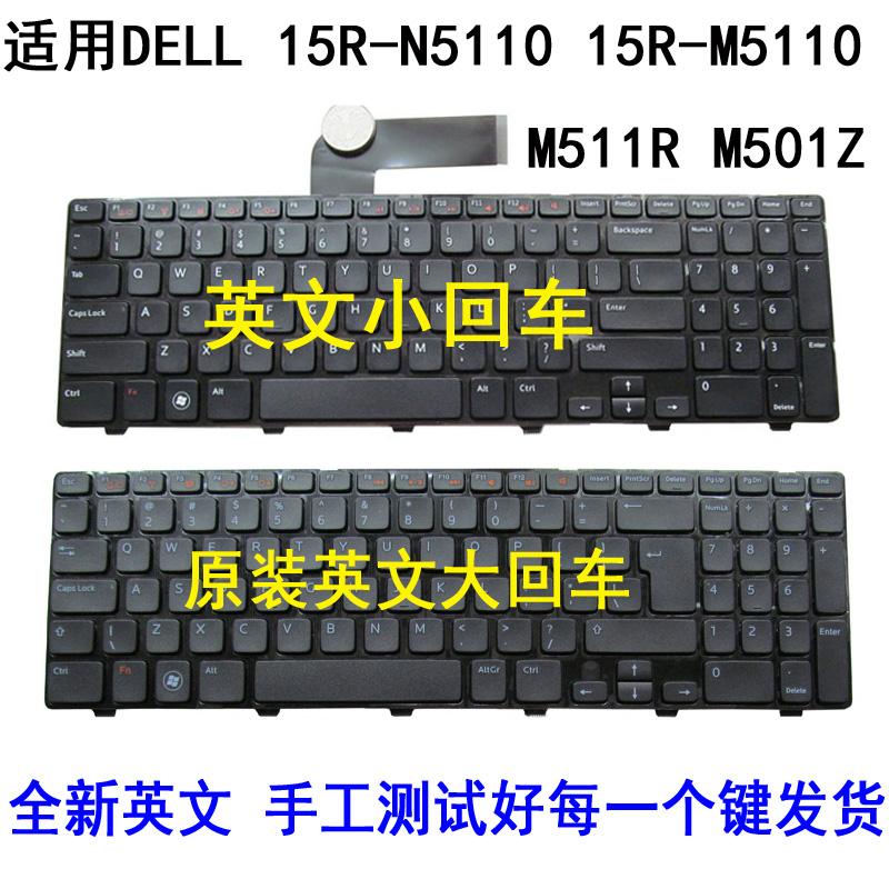 DELL Inspiron 戴爾N5110 M5110鍵盤M511R M501Z 鍵盤 N5010鍵盤