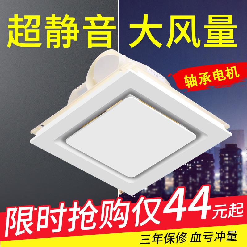 厨房风吸顶式大功率静音 30x30 集成吊顶换气扇卫生间厕所排风扇