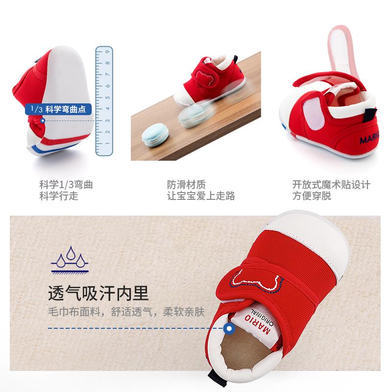 春秋学步鞋男宝宝鞋子女宝宝0-1-3岁2防滑软底不掉婴儿鞋机能单鞋