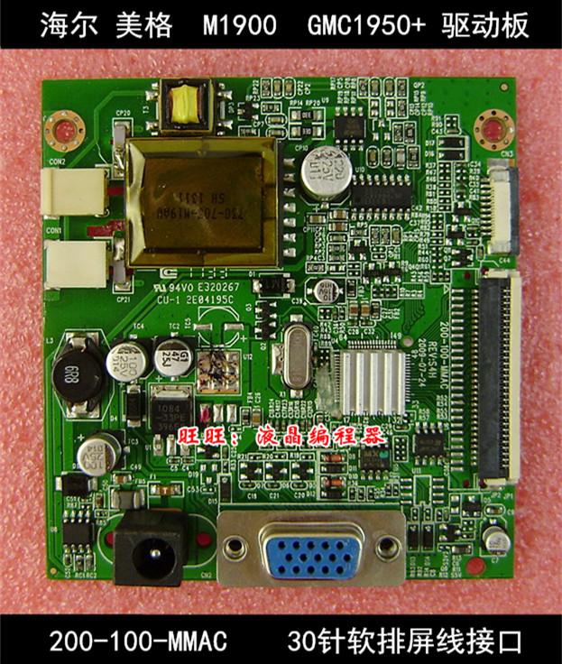 原装MAG M1900驱动板 200-100-MMAC 19宽 海尔 美格 主板GMC1950+
