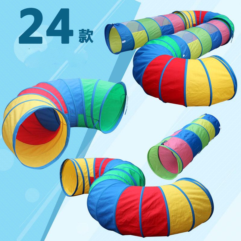 儿童帐篷阳光拱形彩虹隧道玩具爬行筒幼儿园爬行钻洞早教感统训练