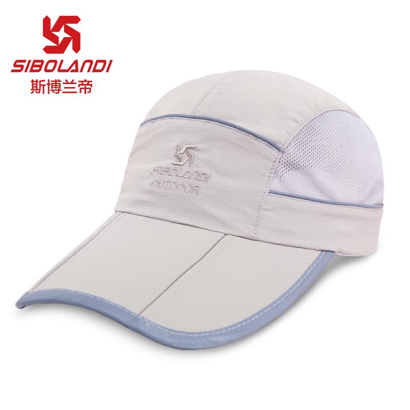 斯博兰帝户外儿童防晒帽男童女童透气防紫外线遮阳帽夏薄