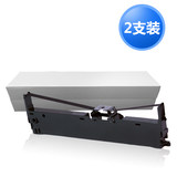 Xunmei LQ615K KII Ribbon Holder Suitable for Epson LQ610KI Needle Printer Ink Cartridge Ribbon Ribbon Ink Strip Express Delivery Single Needle Ink Frame Frame With Frame
