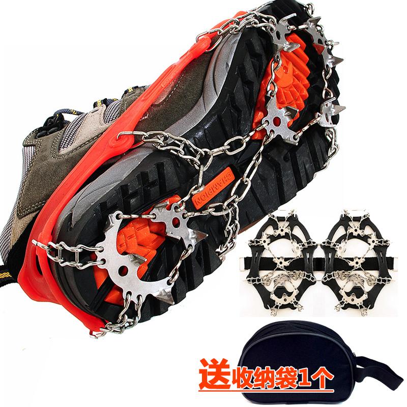 戶外18齒不鏽鋼冰爪防滑鞋套加強版登山鞋釘雪地攀冰徒步防滑鏈