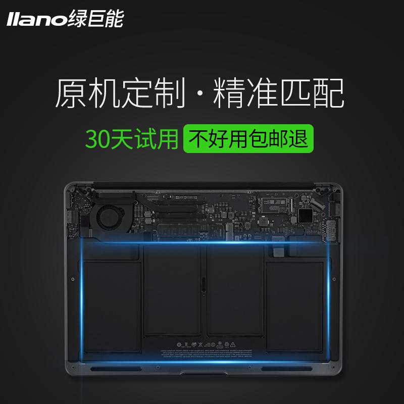 【顺丰发货】绿巨能苹果笔记本电池 MacBook Air Pro A1496 A1466 A1405 A1369 MD761 MD760 电脑13寸 15寸